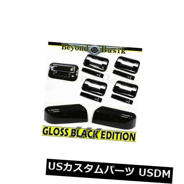 ドアピラー 2004-2008フォードF150 GLOSS BLACKドアハンドルカバーKPなしPH +ミラーT +テールゲート 2004-2008 Ford F150 GLOSS BLACK Door Handle Covers w/KP no PH+Mirrors T+Tailgate