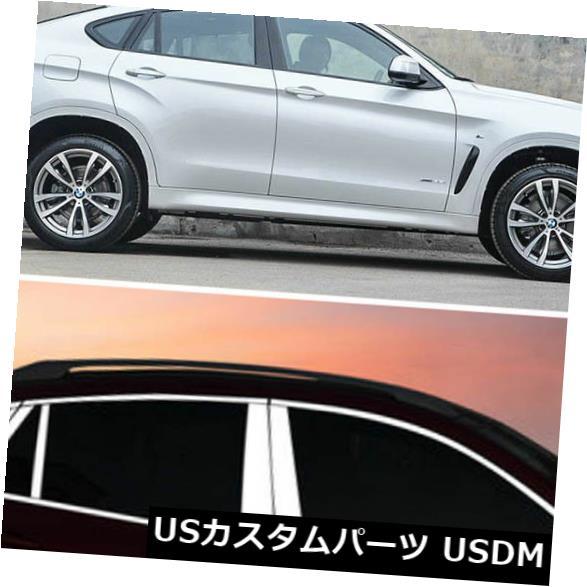 ドアピラー フルウィンドウズ成形トリム装飾ストリップワット/センターピラーBMW X 6用 Full Windows Molding Trim Decoration Strips w/ Center Pillar For BMW X6