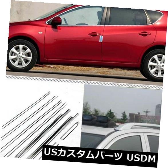ドアピラー 日産ティーダのセンターピラー付きw /フル成形モールトリム装飾ストリップ Full Windows Molding Trim Decoration Strips w/ Center Pillar For Nissan Tiida