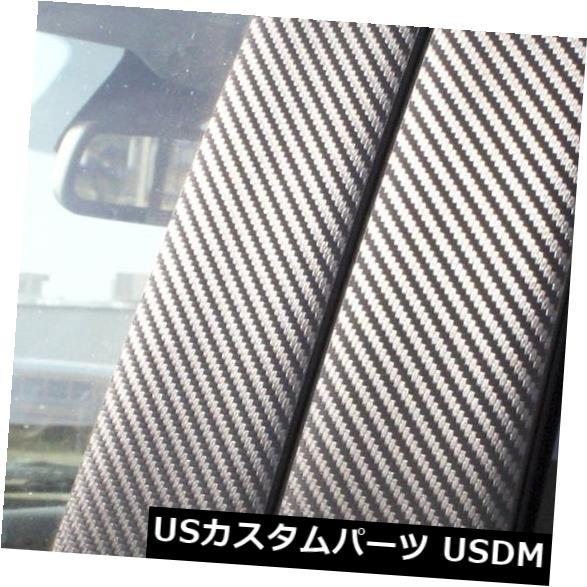 ドアピラー ダッジキャリバー07-12 8pcセットドアトリムカバー用Di-Nocカーボンファイバーピラーポスト Di-Noc Carbon Fiber Pillar Posts for Dodge Caliber 07-12 8pc Set Door Trim Cover