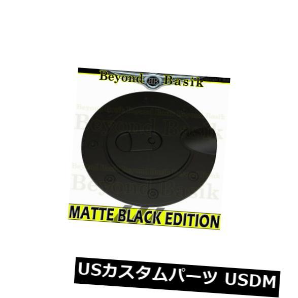 ドアピラー 2009-2018用DODGE RAM 1500マットブラッククローム燃料ガスドアカバートリムオーバーレイ For 2009-2018 DODGE RAM 1500 MATTE BLACK Chrome Fuel Gas Door COVER Trim Overlay