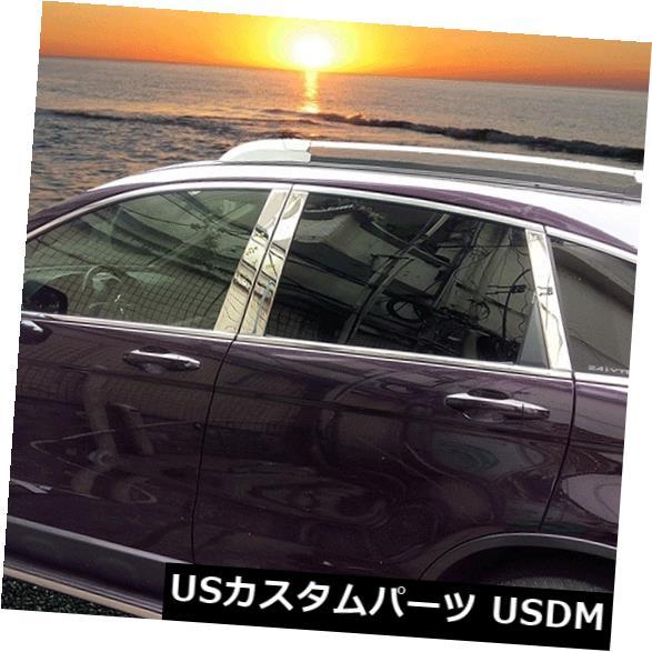 ドアピラー ホンダCR-V CRV 2007 - 11 Sステンレス車の窓センターピラーポストカバートリム用 For Honda CR-V CRV 2007-11 S Stainless Car Window Center Pillar Post Cover Trim
