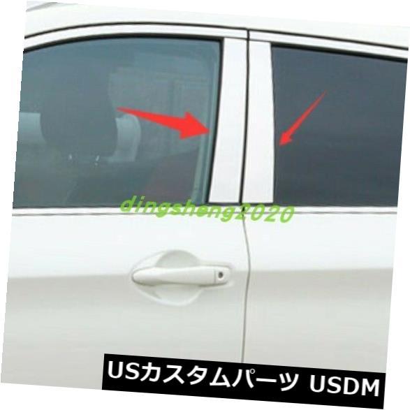 ドアピラー 10PCSステンレス鋼の窓の柱は日産Qashqai 2016-2018のために整えます 10PCS Stainless steel Window Pillar Posts trim For Nissan Qashqai 2016-2018