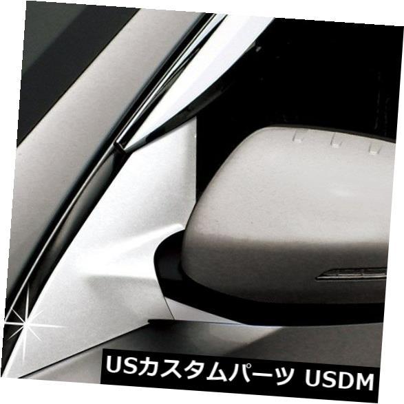 ドアピラー Kia Optima(K5)2010 ?2013用Chrome Window Aピラーミラーブラケットモールディングガード Chrome Window A pillar Mirror Bracket Molding Guards for Kia Optima(K5)2010~2013