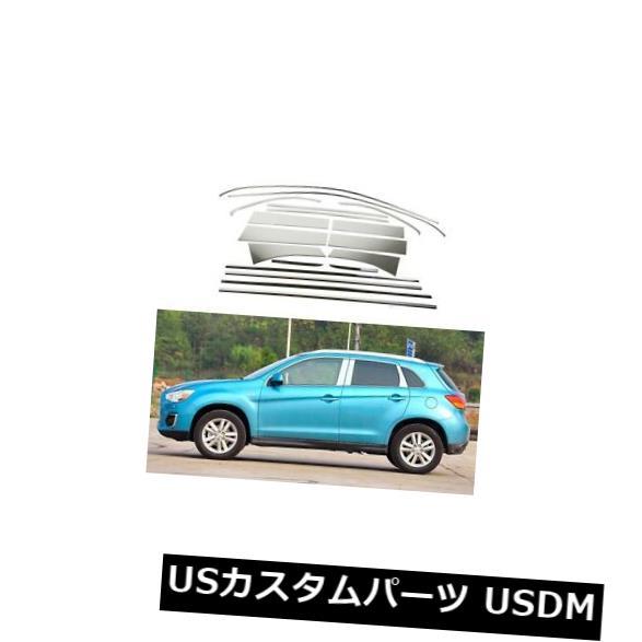 ドアピラー 三菱ASXのための完全なウィンドウズクロム鋳造物のトリムの装飾の中心の柱 Full Windows Chrome Molding Trim Decoration Center Pillar For Mitsubishi ASX