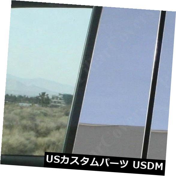 ドアピラー ジャガーXJ 04-09 6個セットドアトリムミラーカバー窓のためのクロム柱のポスト Chrome Pillar Posts for Jaguar XJ 04-09 6pc Set Door Trim Mirror Cover Window