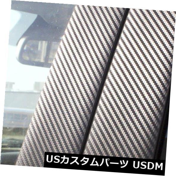 ドアピラー ヒュンダイ創世記09-14(4dr)6pcセットドア用Di-Nocカーボンファイバーピラーポスト Di-Noc Carbon Fiber Pillar Posts for Hyundai Genesis 09-14 (4dr) 6pc Set Door