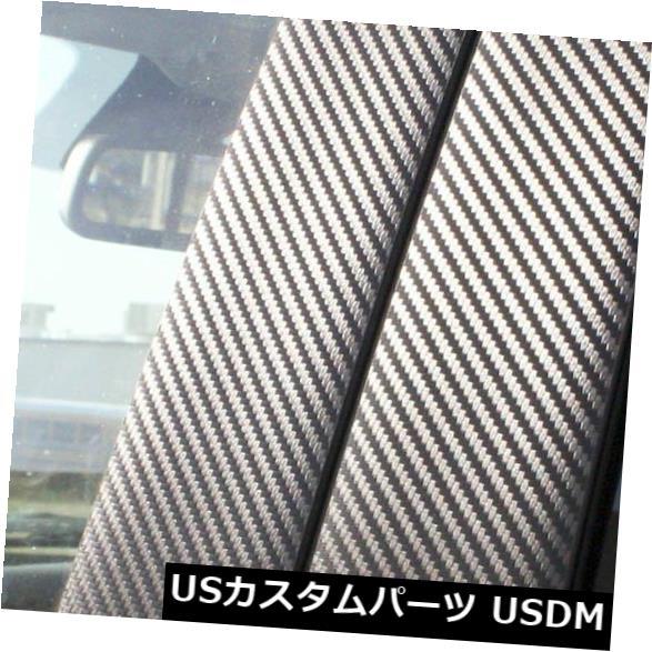 ドアピラー BMW 5シリーズ11-15(4dr)F10 6pcセットドア用Di-Nocカーボンファイバーピラーポスト Di-Noc Carbon Fiber Pillar Posts for BMW 5-Series 11-15 (4dr) F10 6pc Set Door