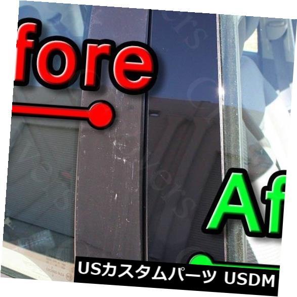 ドアピラー Honda Accord 98-02(4dr)6pcセットカバードアトリム窓用の黒い柱の柱 BLACK Pillar Posts for Honda Accord 98-02 (4dr) 6pc Set Cover Door Trim Window