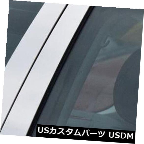 ドアピラー フォルクスワーゲンティグアン2018 2019 MK2スチールカーウィンドウセンターピラーカバートリム用 For Volkswagen Tiguan 2018 2019 MK2 Steel Car Window Center Pillar Cover Trim