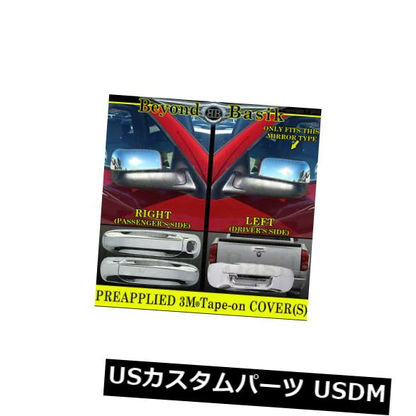 ドアピラー 2002-2008 RAM 1500クローム2ドアハンドルカバー1KH + TWミラー+ Tailga  te For 2002-2008 RAM 1500 Chrome 2 Door Handle COVERS 1KH+TW Mirrors+Tailgate