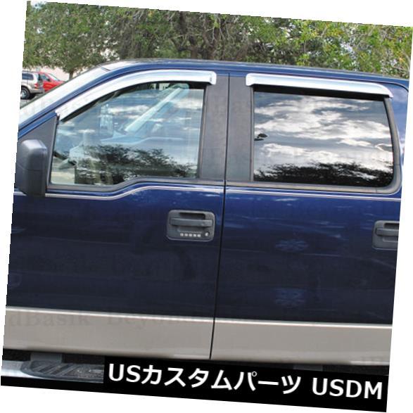ドアピラー 2004-2008フォードF150スーパースクリュークロームドアベントバイザーサイドウィンドウレインガード 2004-2008 FORD F150 SuperCrew Chrome Door Vent Visors Side Window Rain Guards