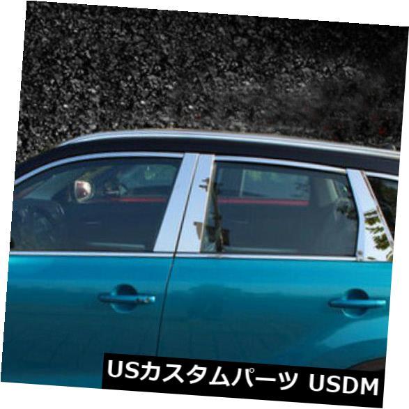 ドアピラー Suzuki Vitara Escudo 15-19用センターピラーシル付きトリム周りフルウィンドウ Full Window Around Trim with Center Pillar Sill For Suzuki Vitara Escudo 15-19