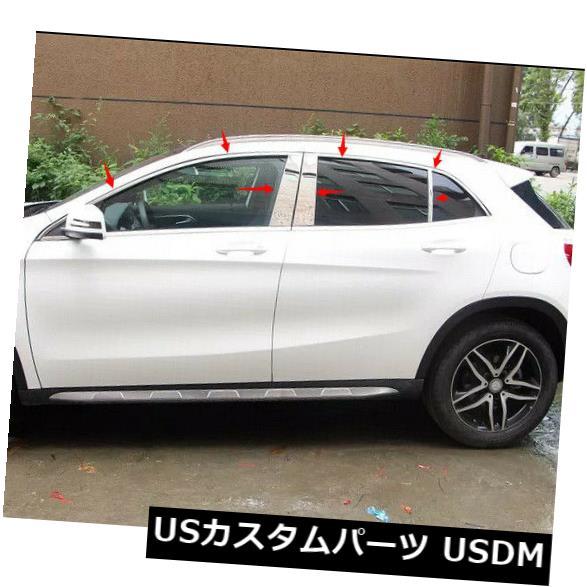 ドアピラー メルセデスベンツGLA X156 2014 2015年の車の上部の窓の中心の柱カバーのトリムのため For Mercedes Benz GLA X156 2014 2015 Car upper window center pillar cover trims