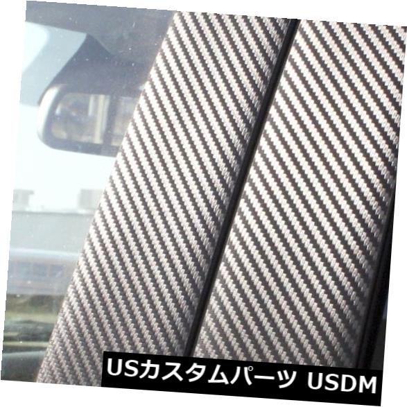 ドアピラー KiaのスペクトルのためのDi-Nocカーボン繊維の柱のポスト(4dr)05-09 6pcセットドアトリム Di-Noc Carbon Fiber Pillar Posts for Kia Spectra (4dr) 05-09 6pc Set Door Trim