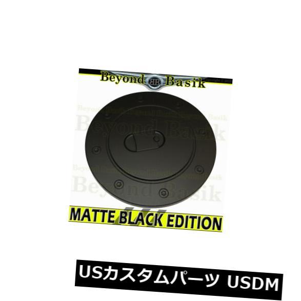 ドアピラー 2007-11 12 12 14 14 15 16 17 18 2019トヨタツンドラマットブラックガスドアカバー For 2007-11 12 13 14 15 16 17 18 2019 TOYOTA TUNDRA MATTE BLACK Gas Door COVER