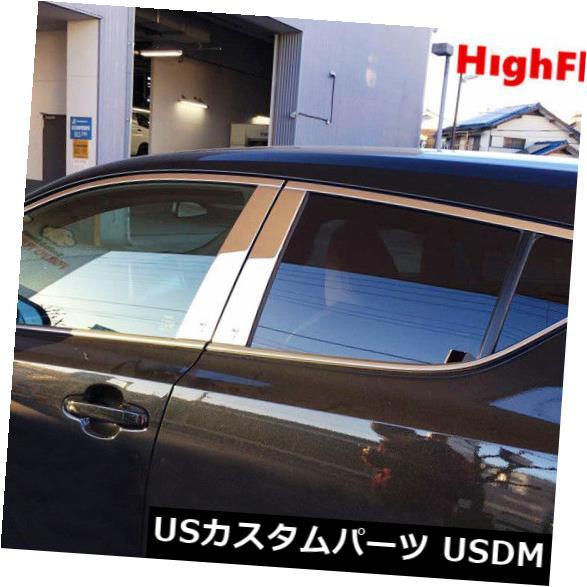 ドアピラー トヨタC-HR 2016 2017車用フルウィンドウGarnish Surround センターピラートリム For Toyota C-HR 2016 2017 Car Full window Garnish Surround & center pillar trim
