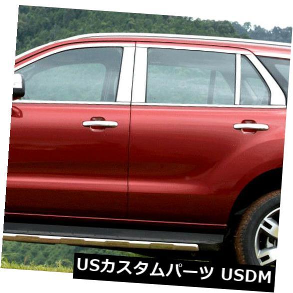 ドアピラー Ford Everest SUV 4ドア用センターピラー付きフルウィンドウフレームトリム2015 2016 Full Window Frame Trims With Center Pillar For Ford Everest SUV 4 Door 2015 2016