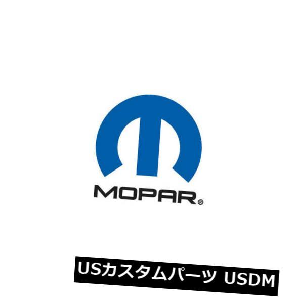 シートカバー 本物のMoparカバー - フロントシートクッション6RE59HL1AC Genuine Mopar Cover-Front Seat Cushion 6RE59HL1AC