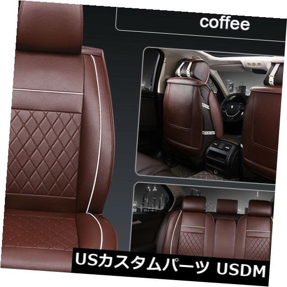 シートカバー トヨタカローラ5シート2007-2019オートクッションマットプロテクター用カーシートカバー Car Seat Covers for Toyota Corolla 5 Seat 2007-2019 Auto Cushion Mat Prote