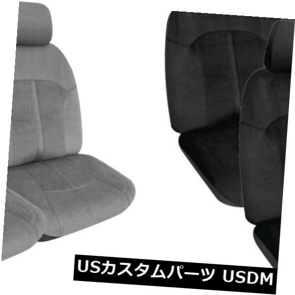 非常に高い品質 シートカバー フォードファルコンセダン97-98用1行カスタム最高ベロアシートカバー CUSTOM 1 COVER ROW SEAT CUSTOM SUPREME VELOUR SEAT COVER FOR FORD FALCON SEDAN 97-98, 松戸市:ab7848d4 --- gerber-bodin.fr