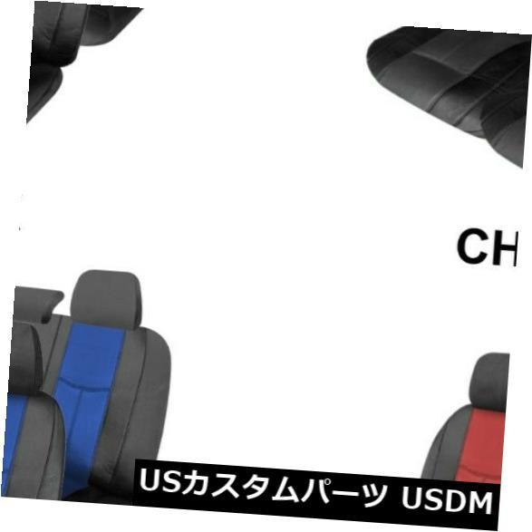 新品入荷 シートカバー フォードエクスプローラー02-03用シングルローカスタムレザールックシートカバー SINGLE ROW CUSTOM LEATHER LOOK SEAT COVER FOR FORD EXPLORER 02-03, 三隅町 4b6eb592