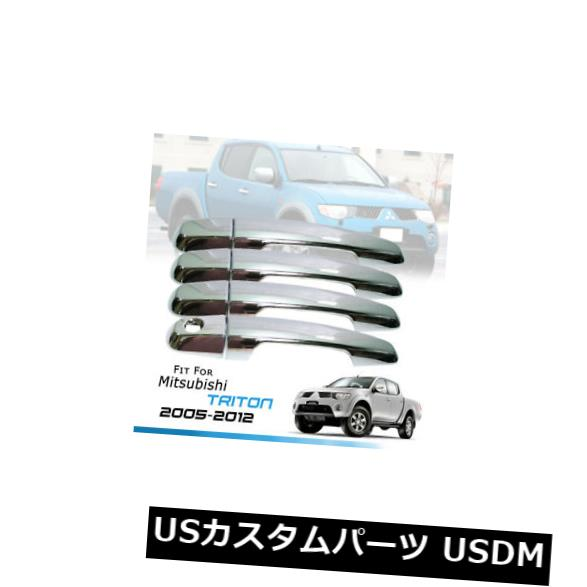 ドアノブ ドアハンドル 4DRSクロムカバードアハンドル挿入トリムABS MITSUBISHI TRITON 05-06-07-08-20  12 4DRS CHROME COVER DOOR HANDLE INSERT TRIM ABS MITSUBISHI TRITON 05-06-07-08-2012