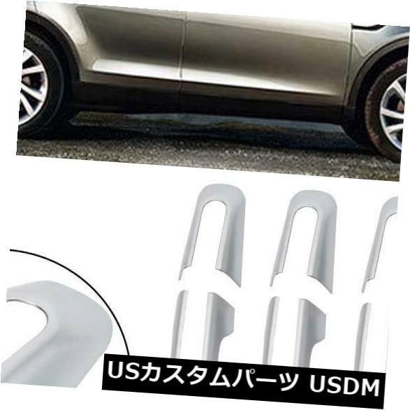 ドアノブ ドアハンドル ランドローバージャガーMSのための8本のクロム車の光沢のある外装ドアハンドルカバーフィット 8pcs Chrome Car Glossy Exterior Door Handle Cover Fits for Land Rover Jaguar MS