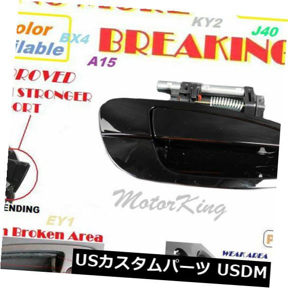 ドアノブ ドアハンドル 日産アルティマアウトサイドライトスーパーブラックKH3 B4009用MotorKingドアハンドル MotorKing Door Handle For NISSAN ALTIMA Outside Rear Right Super Black KH3 B4009