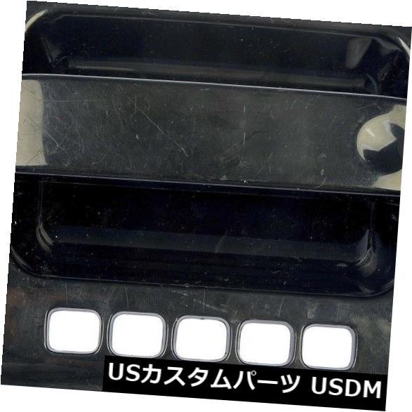 ドアノブ ドアハンドル ドアの外側ハンドル - ハンドル - 外装ドア - ボックスフロント左ドーマン80203 Outside Door Handle-Handle - Exterior Door - Boxed Front Left Dorman 80203