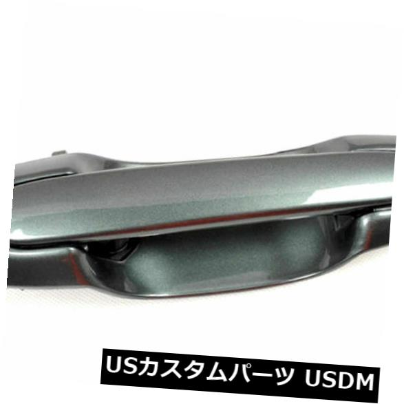 Rear Right Outside Outer Door Handle For Mazda MPV Mid Green Pear 15X 2000-2006
