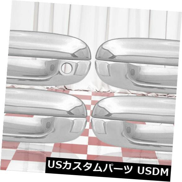 ドアノブ ドアハンドル 2006-2011キャデラックDTSに合う4つのクロムドアハンドルカバーのセット Set of Four Chrome Door Handle Covers fit 2006-2011 Cadillac DTS
