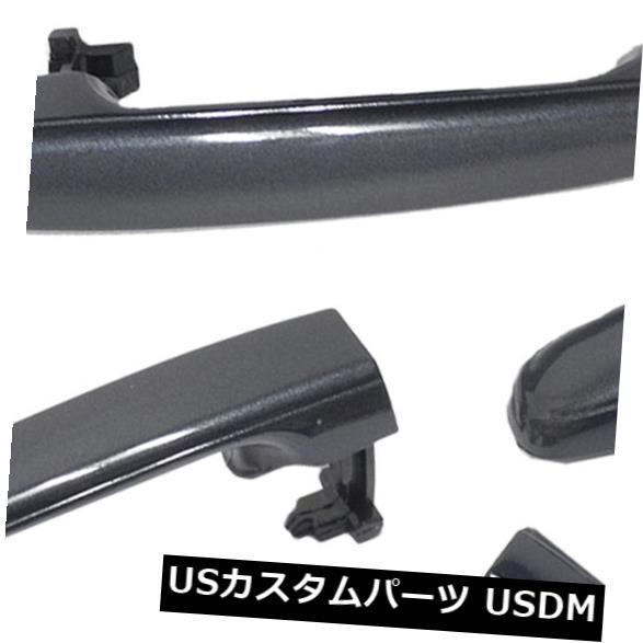 ドアノブ ドアハンドル 04-10用トヨタシエナスレートメタリック1F9アウタードアハンドルセットフロント&アンプ。 リア 04-10 For Toyota Sienna Slate Metallic 1F9 Outer Door Handle Set Front & Rear