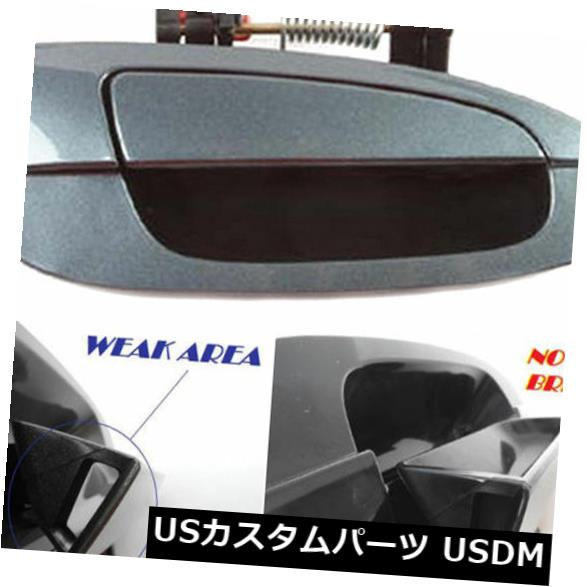 ドアノブ ドアハンドル 2002-2006用日産アルティマB3930フロント右側ドアハンドルBX4オパールブルー For 2002-2006 NISSAN ALTIMA B3930 Front Right Outside Door Handle BX4 OPAL BLUE
