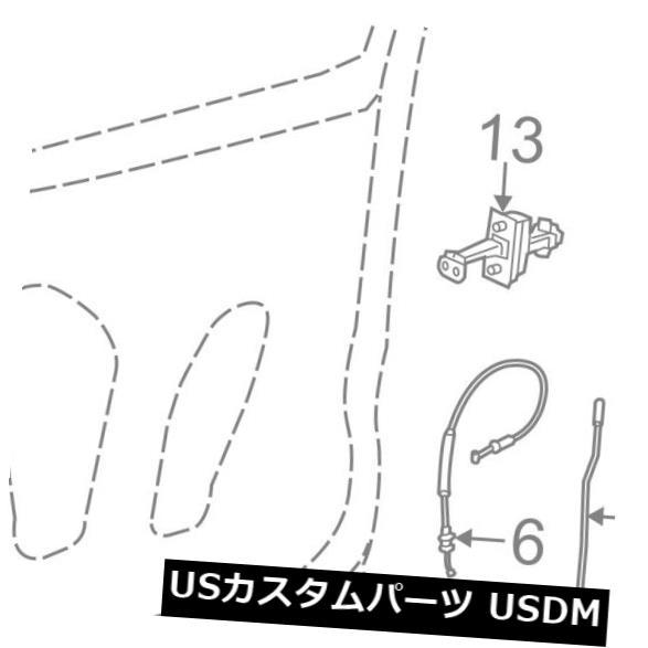 ドアノブ ドアハンドル GM OEM Lock - リアドア - ハンドルベース左13511030 GM OEM Lock -Rear Door-Handle Base Left 13511030