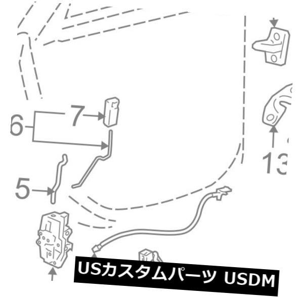ドアノブ ドアハンドル GM OEM - エクステリアドアハンドル右15773793 GM OEM-Outside Exterior Door Handle Right 15773793