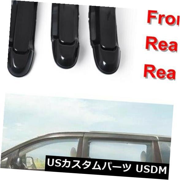 ドアノブ ドアハンドル トヨタシエナ98-03、2フロント、2リア用エクステリア外部エクステリアハンドル Exterior Outside Exterior Handle for Toyota Sienna 98-03. 2 Front. 2 Rear