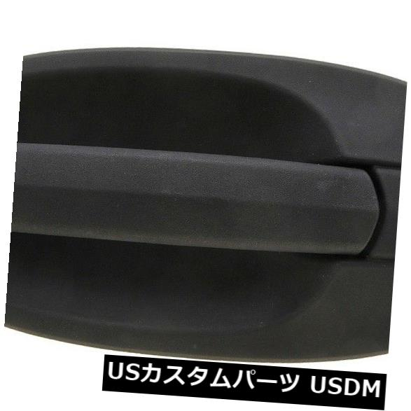 92-96 For Toyota Camry 4 Outside Door Handle BLUE 8J6 DH60