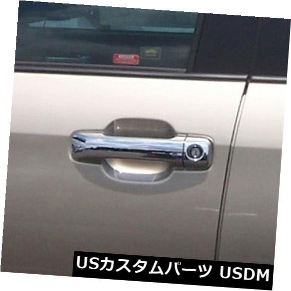 ドアノブ ドアハンドル 2007-2013トヨタFJクルーザー用ドアハンドルカバー(クローム2個セット) Door Handle Covers for 2007-2013 Toyota FJ Cruiser (Chrome Set of 2)