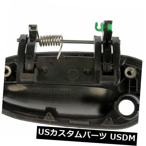 ドアノブ ドアハンドル AutoZone 80829による外側ドアハンドル前部右ヘルプは2005年スズキリノに合います Outside Door Handle Front Right HELP by AutoZone 80829 fits 2005 Suzuki Reno