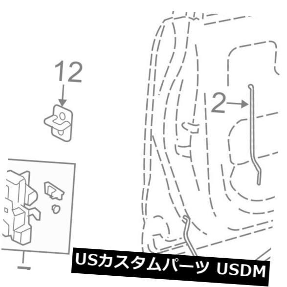 ドアノブ ドアハンドル GM OEM外部ドアハンドル右25972958 GM OEM-Outside Exterior Door Handle Right 25972958