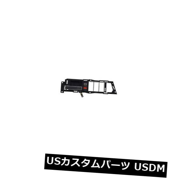ドアノブ ドアハンドル 1992 - 1994年のインテリアハンドルシボレーブレザー。 インテリアドアハンドル  Interior Handle For 1992-1994 Chevrolet Blazer; Interior Door Handle Handles In