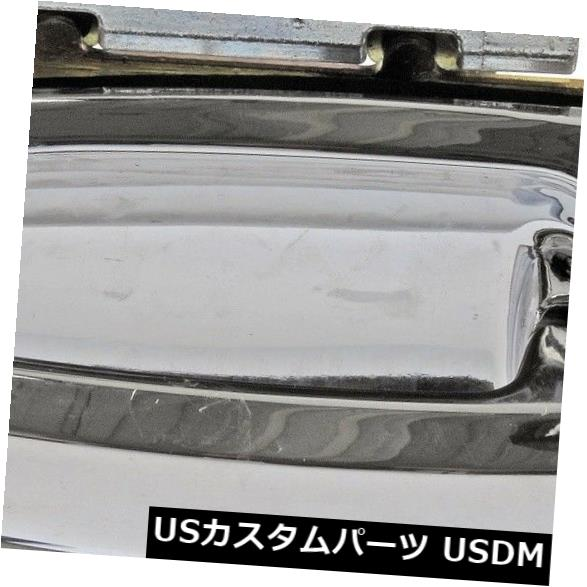 Carded Front Right fits Corolla Exterior Door Outside Door Handle-Handle