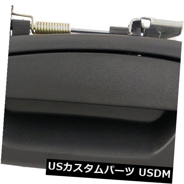 ドアノブ ドアハンドル AutoZone 90578による外側ドアハンドル後部左手は01-03フォードF - 150に合います Outside Door Handle Rear Left HELP by AutoZone 90578 fits 01-03 Ford F-150