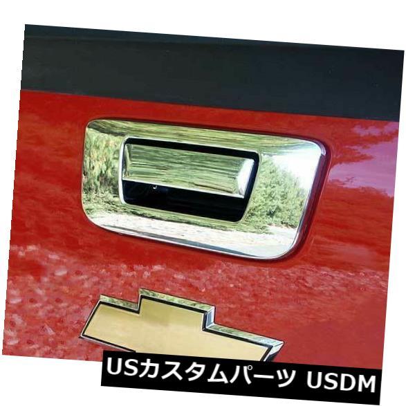 ドアノブ ドアハンドル 品質自動車アクセサリーDH47183ドアハンドル2007年 - 2009年シボレーシルバラード Quality Automotive Accessories DH47183 Door Handle 2007-2009 Chevrolet Silverado