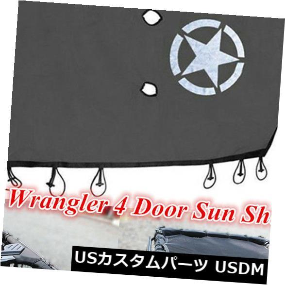 メッシュトップカバー ジープラングラーJK 07-16日食日食日陰の紫外線保護メッシュトップカバー新しい Eclipse Sun Shade UV Protection Mesh Top Cover For Jeep Wrangler JK 07-16 New