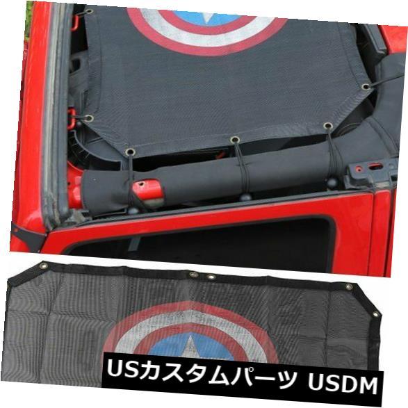 メッシュトップカバー ジープラングラーJK 2007-17 2 D屋内シールドのための日よけスクリーントップカバー紫外線メッシュ Sun Shade Screen Top Cover UV Ray Mesh For Jeep Wrangler Jk 2007-17 2Door shield