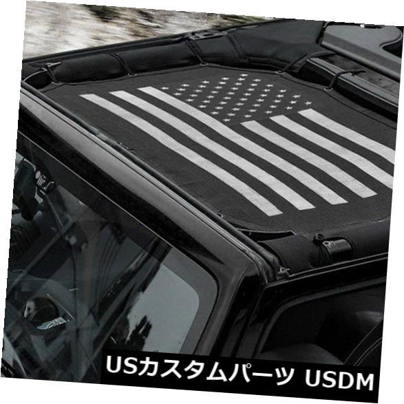 メッシュトップカバー ジープラングラーJLメッシュシェードビキニトップカバーUVプロテクションサンシェードネットルーフ For Jeep Wrangler JL Mesh Shade Bikini Top Cover UV Protecter Sunshade Net Roof