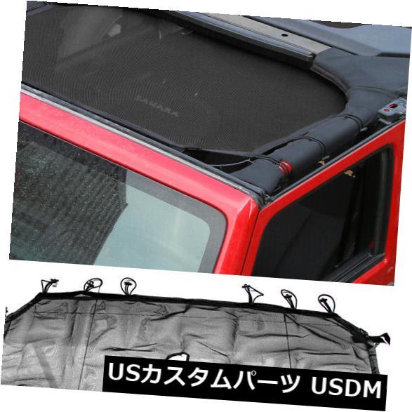 メッシュトップカバー ジープラングラーJk 2007-17 4Door黒のための日よけスクリーン日食トップカバーメッシュ Sun Shade Screen Eclipse Top Cover Mesh for Jeep Wrangler Jk 2007-17 4Door Black