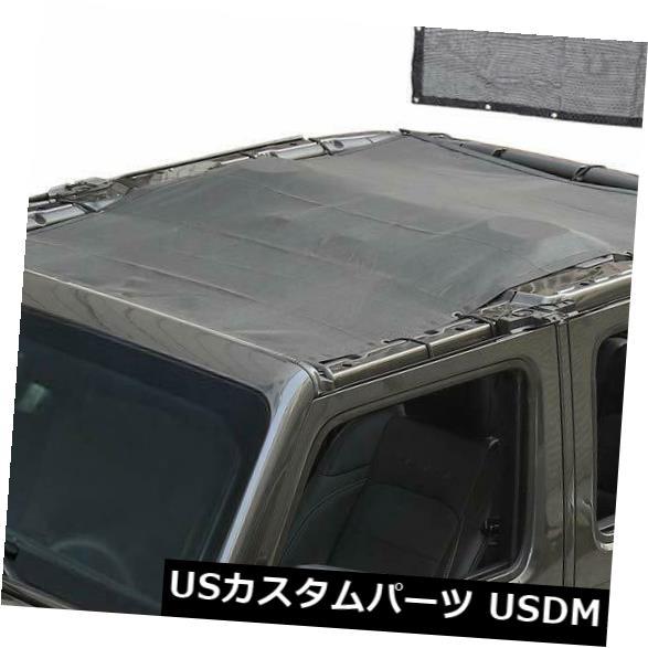 メッシュトップカバー 2018 2019ジープラングラーJL JLU用サンシェードメッシュシェードトップカバーUVプロテクション Sun Shade Mesh Shade Top Cover UV Protection for 2018 2019 Jeep Wrangler JL JLU